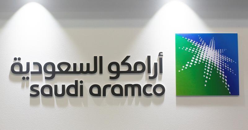 Прибыль Saudi Aramco упала на 44% спустя год коронавируса, но дивиденды сохраняются