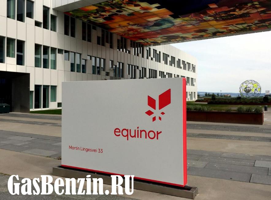 Эквинор и Газпром теряют долю на европейском газовом рынке из-за роста СПГ