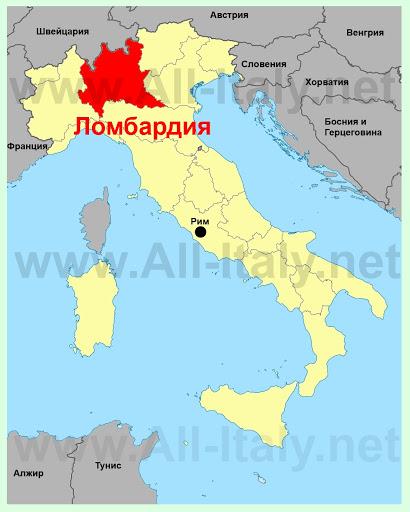Регион Италии, наиболее пострадавший от COVID-19 станет «водородной долиной»